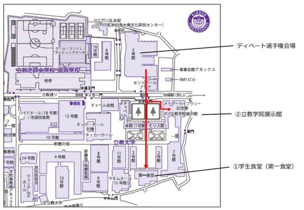 立教大食堂地図2018.jpg